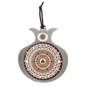 Dorit Judaica Pomegranate Hebrew Wall Business Blessing - Maroon Shades