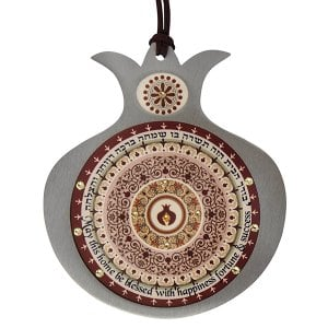 Dorit Judaica Pomegranate Hebrew English Wall Home Blessing - Peach & Maroon