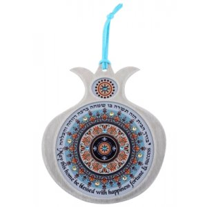 Dorit Judaica Pomegranate Hebrew English Wall Home Blessing - Blue