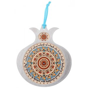Dorit Judaica Pomegranate Hebrew English Wall Home Blessing - Doves