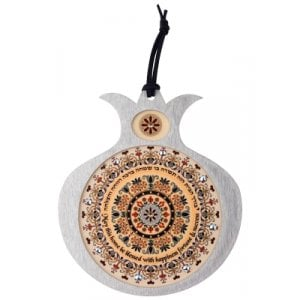 Dorit Judaica Pomegranate Peach Hebrew English Wall Home Blessing - Floral