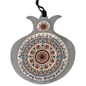 Dorit Judaica Pomegranate Blue English Wall Home Blessing - Doves