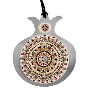 Dorit Judaica Pomegranate English Wall Home Blessing - Flowers