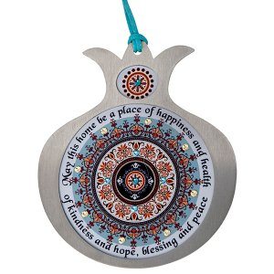 Pomegranate English Home Blessing Plaque by Dorit