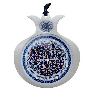 Dorit Judaica Pomegranate English Floral Wall Home Blessing - Blue