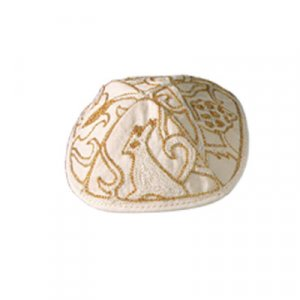 Yair Emanuel Hand Embroidered Gold Cotton Kippah - Animals
