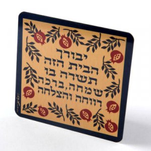 24 in pack Dorit Judaica Colorful Pomegranates Home Blessing Magnet - Hebrew