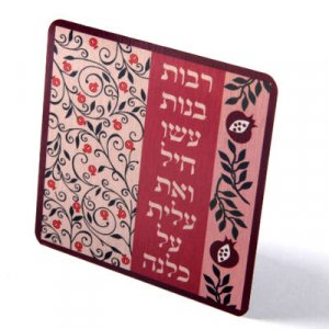 24 in pack Dorit Judaica Pink Aluminum Magnet Woman of Valor - Hebrew