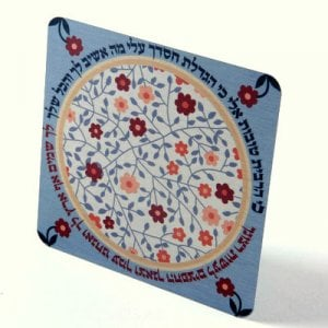 24 in pack Dorit Judaica Blue Floral Aluminum Magnet Gratitude to G-d - Hebrew