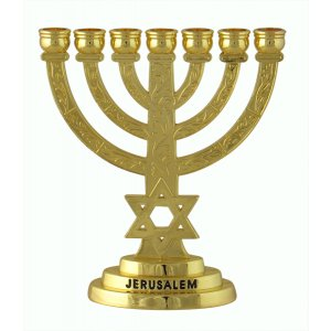 Golden Star of David Seven Branch Menorah