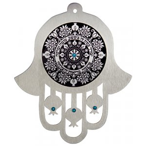 Dorit Judaica Black Stainless Steel Wall Hamsa Business Blessing - Hebrew