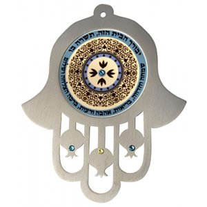 Dorit Judaica Blue Maroon Stainless Steel Wall Hamsa Home Blessing - Hebrew