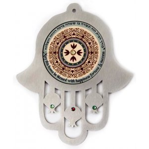 Dorit Judaica Maroon Stainless Steel Wall Hamsa Home Blessing - Hebrew English