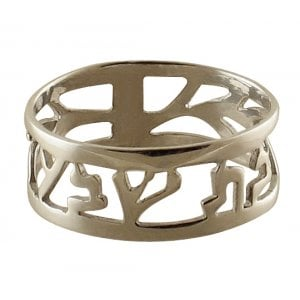 Personalized Hebrew Name Silver Ring - Ancient Papercut Style