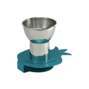 Shraga Landesman Metal Kiddush Cup Engraved Pomegranate Shape Base - Turquoise