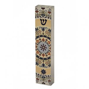 Lucite Oriental Pomegranate Mezuzah Case by Dorit Klein