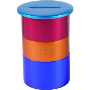 Yair Emanuel Round Anodized Aluminum Charity Tzedakah Box - Colored