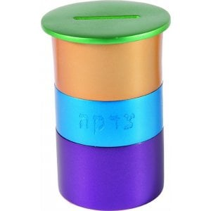 Yair Emanuel Round Anodized Aluminum Charity Tzedakah Box - Colorful