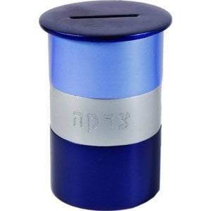 Yair Emanuel Round Anodized Aluminum Charity Tzedakah Box - Shades of Blue