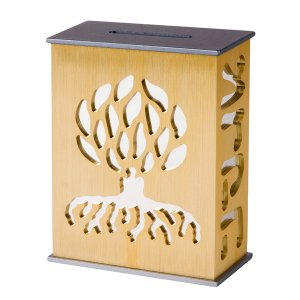 Agayof Tree Of Life Aluminum Tzedakah Box - Gold