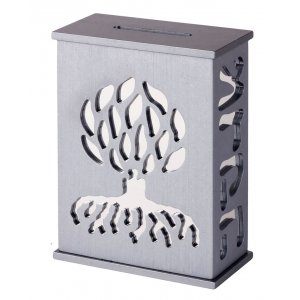 Agayof Tree Of Life Aluminum Tzedakah Box - Gray