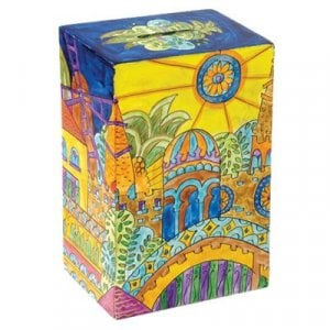 Yair Emanuel Hand Painted Rectangle Tzedakah Charity Box - Golden Jerusalem