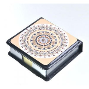 Dorit Judaica Hard Cover Floral Wheel Business Memo Pad - Hebrew Blessings