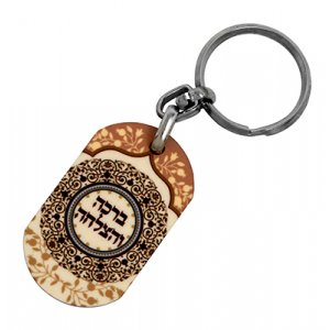 Dorit Judaica 24 in Pack Aluminum Keychain Success Blessing - Bracha Vehatzlachah