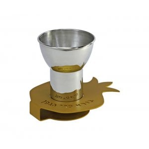 Shraga Landesman Metal Kiddush Cup, Engraved Pomegranate Shaped Base - Gold
