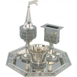 4-Piece Nickel Plated Decorative Havdalah Set – Octagon