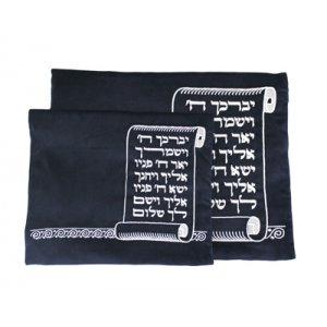 Dark Blue Velvet Tallit and Tefillin Bag Set, Silver Embroidery - Priestly Blessing