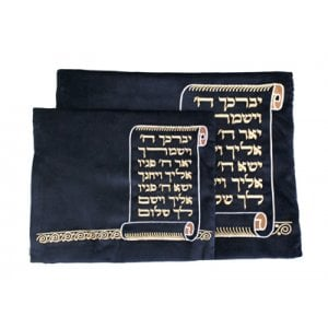 Kohen's Blessing Tallit and Tefillin Bag Set - Gold