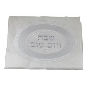 Polyester Shabbat White Tablecloth - Classic Design
