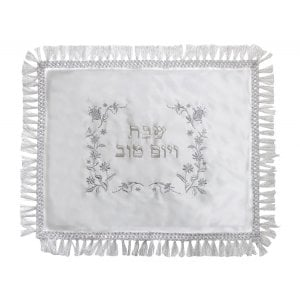 White Satin Challah Cover, Silver Embroidery - Decorative Flowers