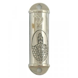 Nickel Plated Car Mezuzah - Tower of David Image in Oval Frame