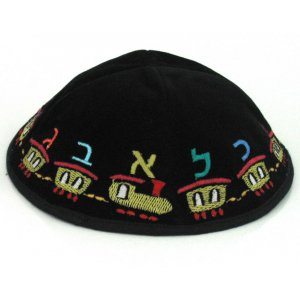 Black Velvet Kippah Alef Bet Train