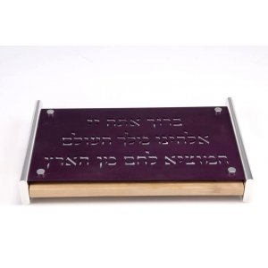 Purple Challah Board with Blessing by Agayof