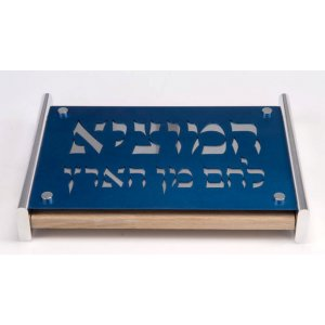 Hamotzi Challah Board by Agayof - Blue