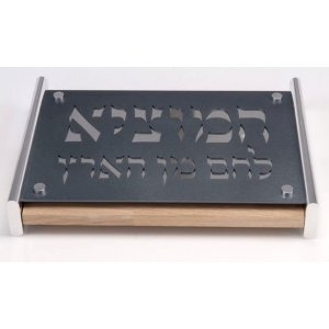 Anodized Aluminum Challah Board by Agayof - Gray