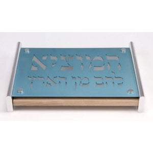 Contemporary Challah Board by Agayof - Teal