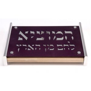 Hamotzi Challah Board by Agayof - Purple