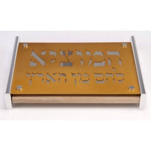 Gold Color Challah Board by Agayof