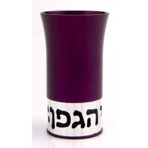 Blessing Kiddush Cup By Agayof - Purple