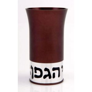 Brown Anodized Kiddush Cup by Agayof