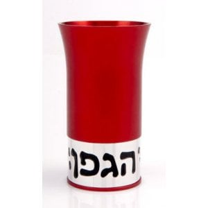 Striking Red Kiddush Cup with Blessing - Agayof