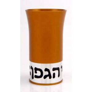 Borei Pri Hagafen Agayof Kiddush Cup - Orange