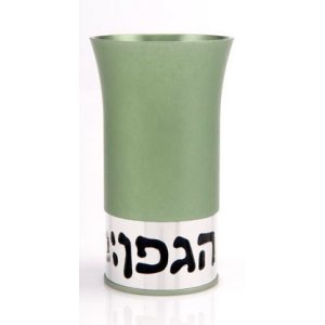 Serene Green Kiddush Cup by Agayof