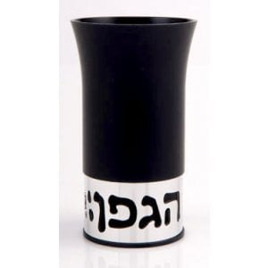 Black-Silver Anodized Aluminum Agayof Kiddush Cup