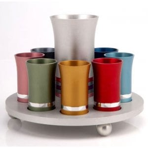 Multicolor Kiddush Cup Set by Agayof