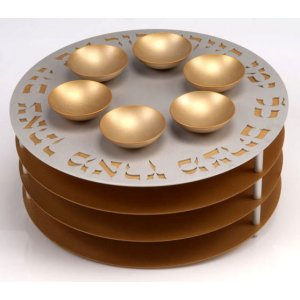 Agayof Seder Plate and Matzah Tray in Gold-Silver Color